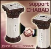 Donate To Chabad2.jpg
